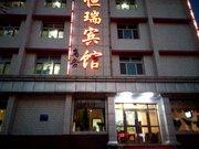 阿克苏恒瑞商务宾馆