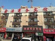 阿克苏鑫源商务宾馆(中原路)