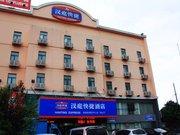 汉庭酒店(上海新国际博览中心店)