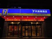 7天连锁酒店(靖边民生路汽车站店)
