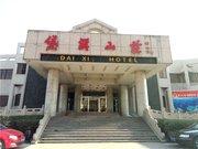 邹平黛溪山庄大酒店