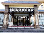 安阳美联未来国际酒店