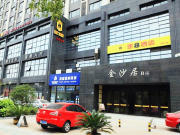 Zhongzhou Hotel