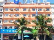 汉庭酒店(三亚春园海鲜广场店)
