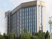 Guangzhou Daxin International Hotel