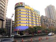 Home Inn (Wuhan Jianshe Avenue Qingnian Road)