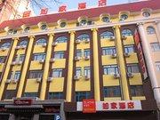 如家快捷酒店(哈尔滨西大直街学府路店)