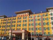 7 Days Inn(Beijing Tongzhou Songzhuang Art Area)
