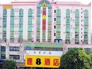 Super 8 Hotel - Guangzhou Baiyun Airport Renhe Station Inn