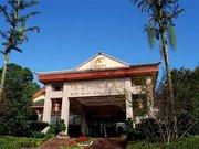 峨眉山大酒店(行政楼-瑜伽温泉)