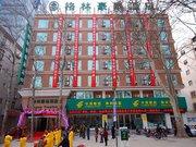 格林豪泰(洛阳王城广场商务酒店)