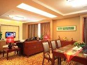 龙岩武平紫金大酒店
