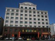 海伦德粮大酒店