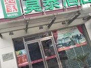 莫泰168(常熟海虞南路步行街店)