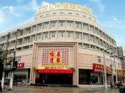 昆仑乐居商务酒店(平顶山鲁山店)