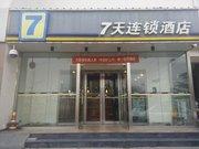 7天连锁酒店(青岛金水路园艺博览会店)