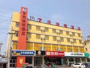 7天连锁酒店(菏泽单县汽车站店)