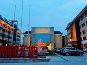 泰安丽景新天地酒店