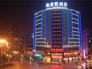 Kailaixi Hotel - Wuhan