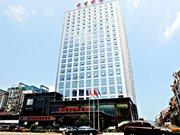 石门尧业国际大酒店