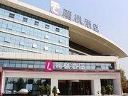 Lavande Hotel (Wuhan High-speed Railway Station)