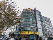 Super 8 Hotel (Suzhou Shantang Street Branch)