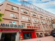 Green Tree Inn(Nanjing Zhongyangmen Railway Station Branch)
