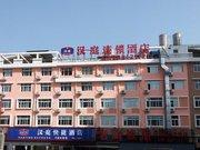 汉庭酒店(温岭万昌北路店)