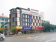 汉庭酒店(柳州八一路店)