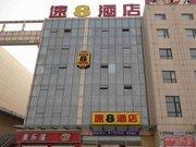速8酒店(滨州市汽车总站店)