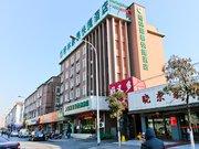 格林豪泰(南禅寺快捷酒店)