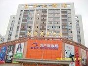 Zhengzhou Jinjiang Hotel