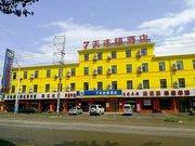 7天连锁酒店(吕梁交城东环路店)