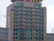 如家快捷酒店(烟台海阳汽车总站店)