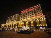 Bright Ease Sea Pearl Hotel