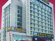 Jiayi Fashion Business Hotel