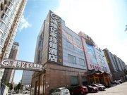 Beijing Hongweiyijia Hotel (Wangjing Branch)