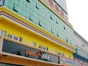 7天连锁酒店(秦皇岛昌黎碣阳大街店)