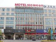 莫泰168(张家港金港镇长江中路镇政府店)