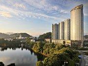 New Century Hangzhou Qiandao Lake Longting Hotel