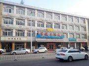 Julong Hotel (Xicheng Branch) - Tianjin