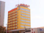 7天连锁酒店(晋中中都路店)