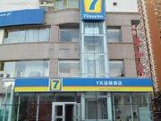 7天连锁酒店(库尔勒梨乡路孔雀河店)