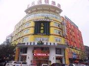 7天连锁酒店(商丘夏邑孔祖大道店)
