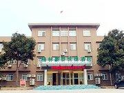 格林豪泰(枣庄薛城泰山路店)
