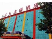 7天连锁酒店(霸州火车站店)