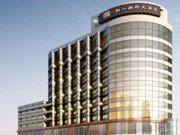 Changsha Hollyear Xiangke Hotel