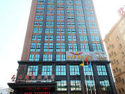 Changsha Huagang International Hotel