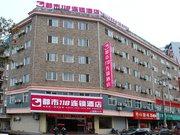 都市118酒店(滨江路老街店)