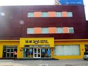 驿家365连锁酒店(衡水深州永安大街店)